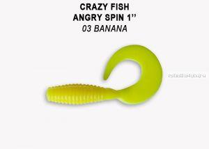 """Мягкая приманка Crazy Fish Angry Spin 1"""" 25мм / упаковка 8 шт / цвет: 3-6 ( запах кальмар)"""