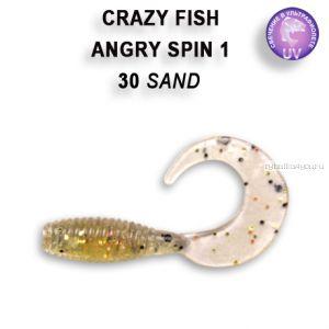 """Мягкая приманка Crazy Fish Angry Spin 1"""" 25мм / упаковка 8 шт / цвет: 30-3 ( запах жареная рыба)"""