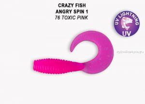 """Мягкая приманка Crazy Fish Angry Spin 1"""" 25мм / упаковка 8 шт / цвет: 76-6 ( запах кальмар)"""
