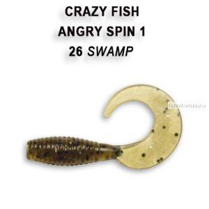 """Мягкая приманка Crazy Fish Angry Spin 2"""" 45мм / упаковка 8 шт / цвет: 26-6 (запах кальмар)"""