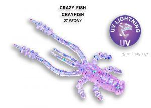 """Мягкая приманка Crazy Fish Crayfish 1,8"""" 45мм / упаковка 8 шт / цвет:27-6 (запах кальмар)"""