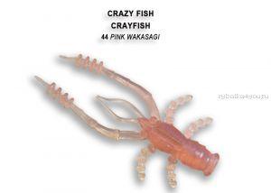 """Мягкая приманка Crazy Fish Crayfish 1,8"""" 45мм / упаковка 8 шт / цвет:44-4 (запах креветка)"""