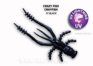 """Мягкая приманка Crazy Fish Crayfish 1,8"""" 45мм / упаковка 8 шт / цвет:51-6 (запах кальмар)"""