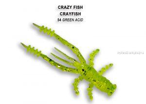 """Мягкая приманка Crazy Fish Crayfish 1,8"""" 45мм / упаковка 8 шт / цвет:54-6 (запах кальмар)"""