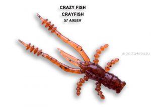 """Мягкая приманка Crazy Fish Crayfish 1,8"""" 45мм / упаковка 8 шт / цвет:57-6 (запах кальмар)"""