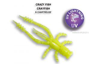"""Мягкая приманка Crazy Fish Crayfish 1,8"""" 45мм / упаковка 8 шт / цвет:6-6 (запах кальмар)"""