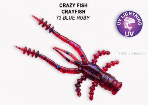 """Мягкая приманка Crazy Fish Crayfish 1,8"""" 45мм / упаковка 8 шт / цвет:73-6 (запах кальмар)"""