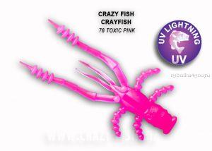 """Мягкая приманка Crazy Fish Crayfish 1,8"""" 45мм / упаковка 8 шт / цвет:76-6 (запах кальмар)"""