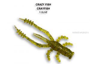 """Мягкая приманка Crazy Fish Crayfish 3"""" 75мм / упаковка 7 шт / цвет:1-6 (запах кальмар)"""