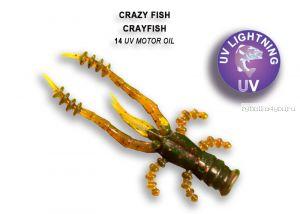 """Мягкая приманка Crazy Fish Crayfish 3"""" 75мм / упаковка 7 шт / цвет:14-6 (запах кальмар)"""