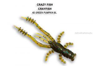 """Мягкая приманка Crazy Fish Crayfish 3"""" 75мм / упаковка 7 шт / цвет:42-6 (запах кальмар)"""
