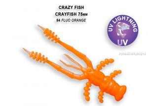"""Мягкая приманка Crazy Fish Crayfish 3"""" 75мм / упаковка 7 шт / цвет:64-6 (запах кальмар)"""