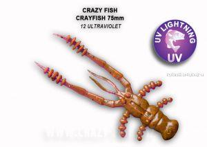 """Мягкая приманка Crazy Fish Crayfish 3"""" 75мм / упаковка 8 шт / цвет:12-6 (запах кальмар)"""