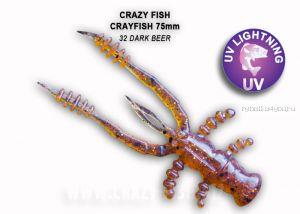 """Мягкая приманка Crazy Fish Crayfish 3"""" 75мм / упаковка 8 шт / цвет:32-6 (запах кальмар)"""