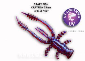 """Мягкая приманка Crazy Fish Crayfish 3"""" 75мм / упаковка 8 шт / цвет:73-6 (запах кальмар)"""