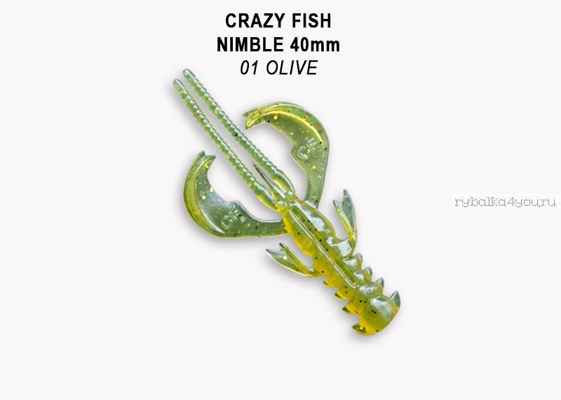 "Мягкая приманка Crazy Fish Nimble 1,6"" 40мм / упаковка 9 шт / цвет:1-6 (запах кальмар)"
