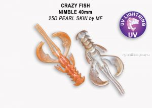 "Мягкая приманка Crazy Fish Nimble 1,6"" 40мм / упаковка 9 шт / цвет:25d-6 (запах кальмар)"