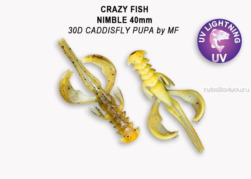 "Мягкая приманка Crazy Fish Nimble 1,6"" 40мм / упаковка 9 шт / цвет:30d-6 (запах кальмар)"