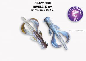 "Мягкая приманка Crazy Fish Nimble 1,6"" 40мм / упаковка 9 шт / цвет:3d-6 (запах кальмар)"