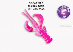 "Мягкая приманка Crazy Fish Nimble 1,6"" 40мм / упаковка 9 шт / цвет:76-6 (запах кальмар)"