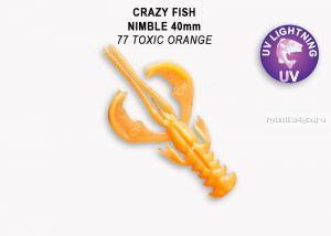 "Мягкая приманка Crazy Fish Nimble 1,6"" 40мм / упаковка 9 шт / цвет:77-6 (запах кальмар)"