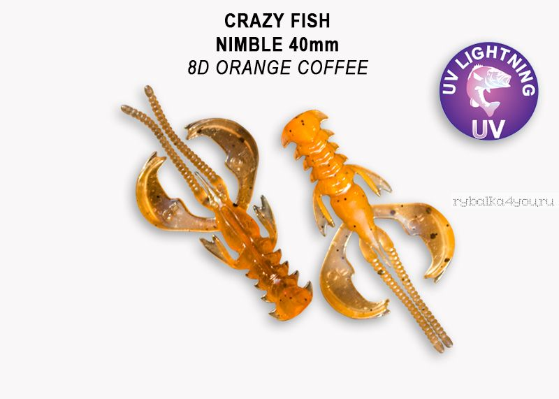 "Мягкая приманка Crazy Fish Nimble 1,6"" 40мм / упаковка 9 шт / цвет:8d-6 (запах кальмар)"