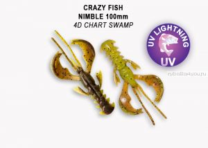 "Мягкая приманка Crazy Fish Nimble 4"" 100мм / упаковка 5 шт / цвет:4d-6 (запах кальмар)-V"