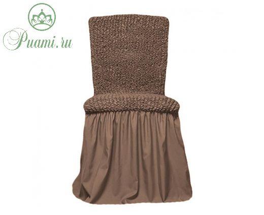 Чехол на стул с оборкой,Какао