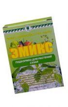 «Эмикс» подкормка для растений сухая