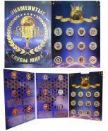 Набор монет 12 ШТУК, 10 РУБЛЕЙ  - ЗНАМЕНИТЫЕ ФУТБОЛЬНЫЕ КЛУБЫ МИРА, ЦВЕТНАЯ ЭМАЛЬ + ГРАВИРОВКА (в альбоме)