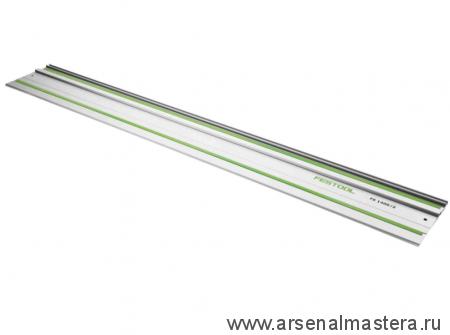 Шина-направляющая Festool FS 5000/2 491500