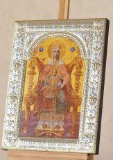 Державная икона Божией Матери (18х24см)