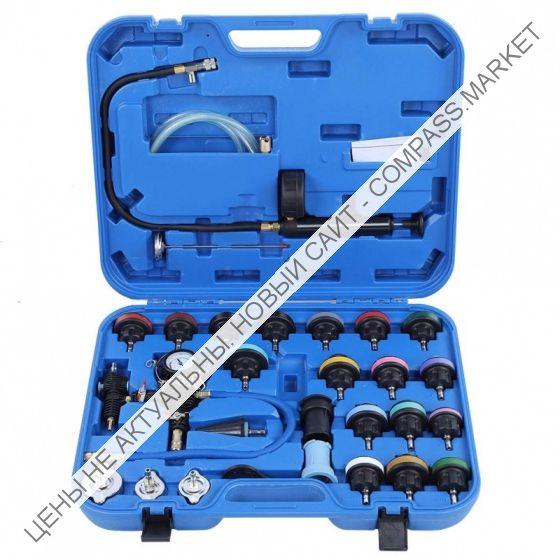 Набор инструментов для тестирования давления в радиаторе, 28 предметов