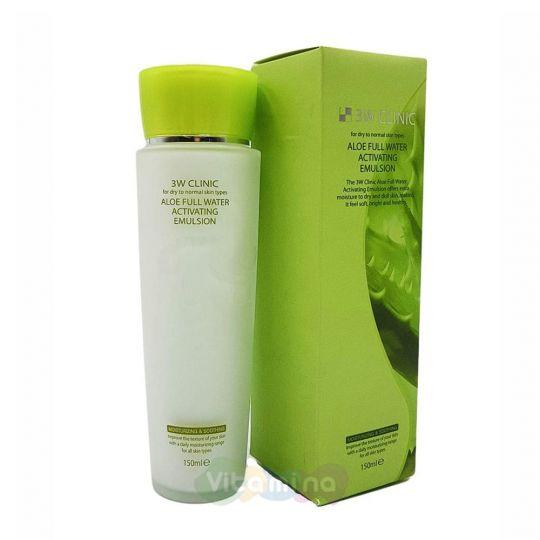 3W CLINIC Увлажняющая эмульсия с экстрактом алоэ Aloe Full Water Activating Emulsion, 150 мл