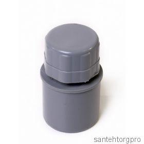 Клапан вакуумный (аэратор) ф50   30012050 Птк (Арт. 30012050)