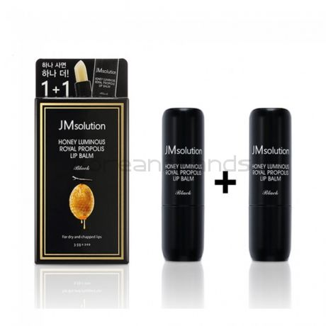 JM SOLUTION HONEY LUMINOUS royal propolis lip balm Black