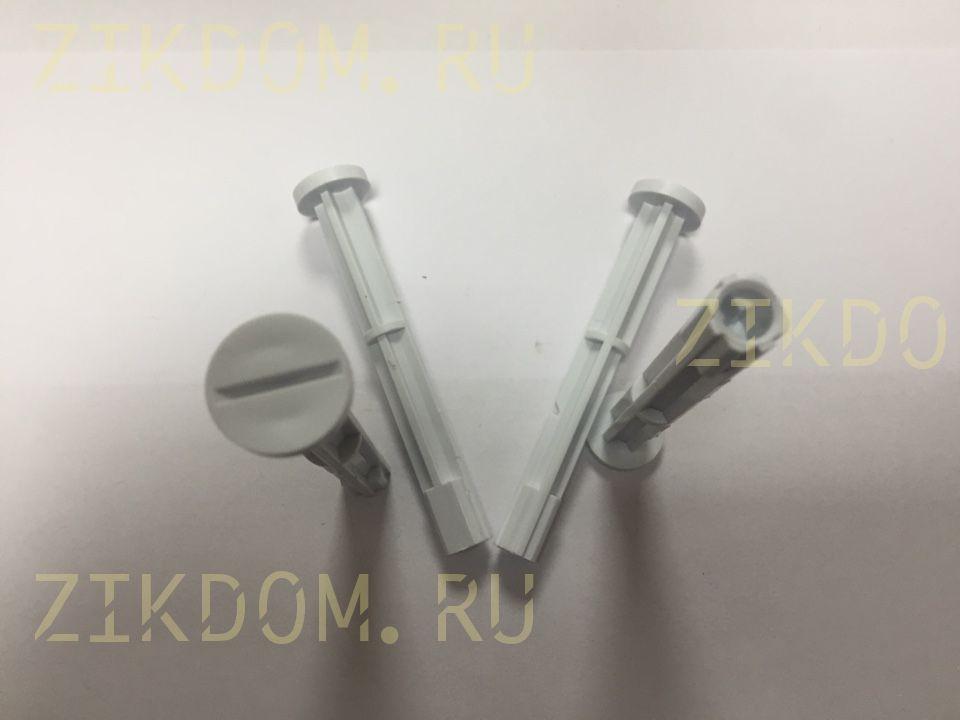 Ручка терморегулятора (термостата) холодильника Минск Атлант 301417205201