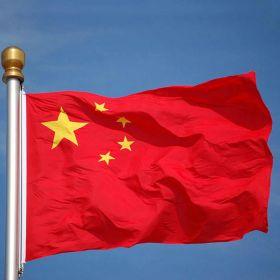 Флаг Китая государственный 90х150 см