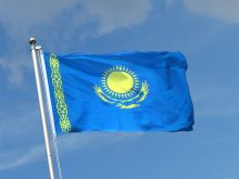 Флаг Казахстана государственный 90х150 см