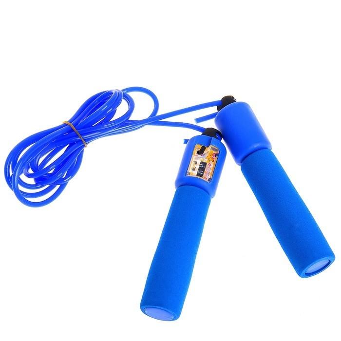 Скакалка Со Счётчиком Прыжков Jump Rope, Цвет Синий