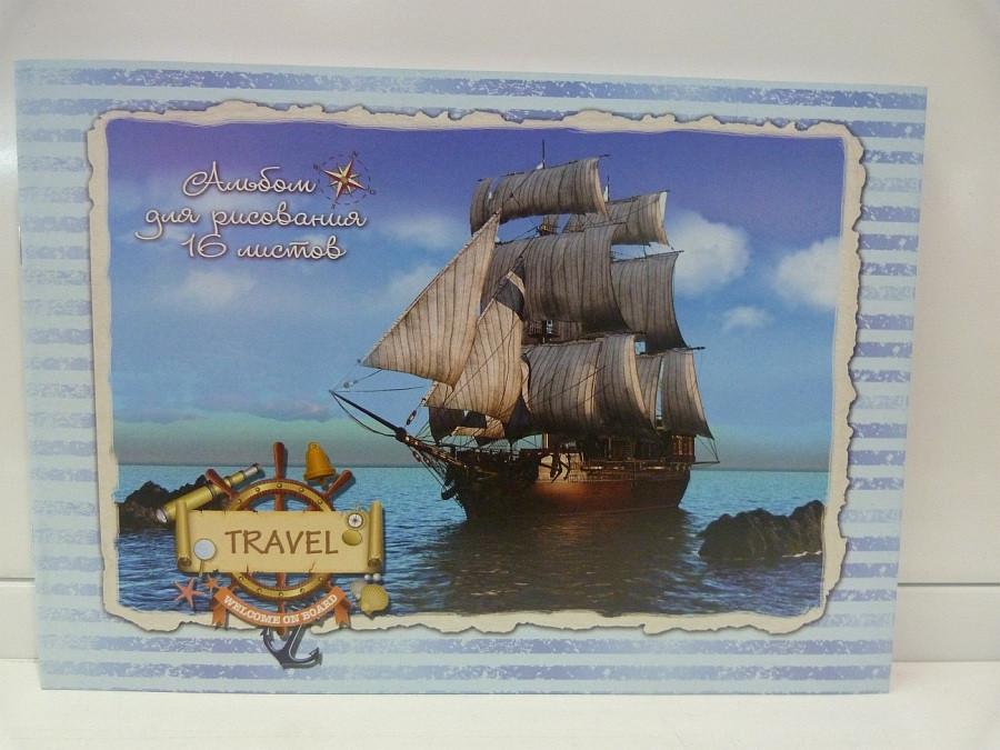 Альбом для рисования 16 листов Большой корабль