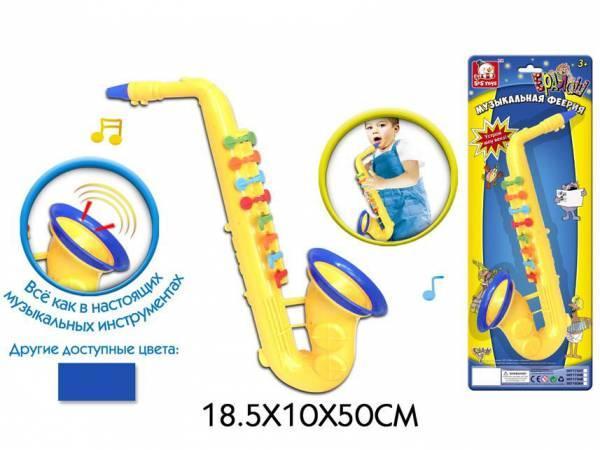 Музыкальный инструмент-Саксофон