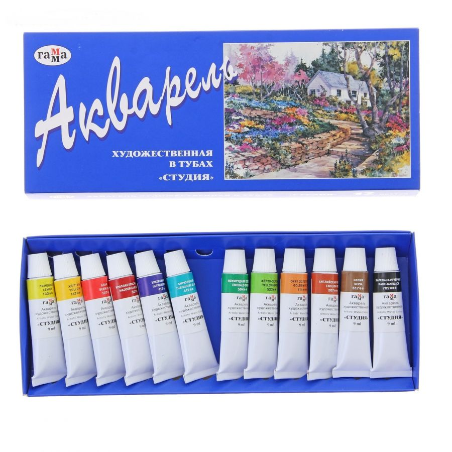 Краски акварельные худож 12 цвета ГАММА  Студия  по 9 мл  в тубах