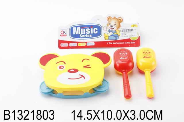 Набор Музыкальные инструменты