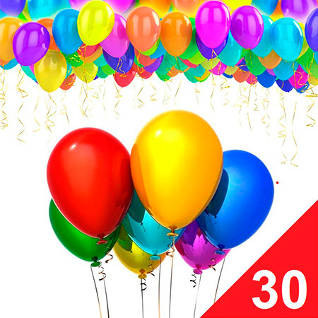 30 шаров с гелием