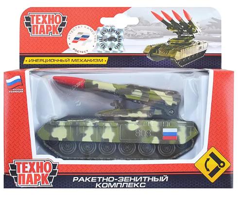 Танк Технопарк металл инерц 12см с ракетной установкой
