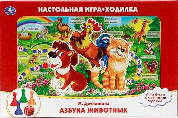 """Игра настольная ходилка """"Азбука животных, стихи М. Дружининой"""""""