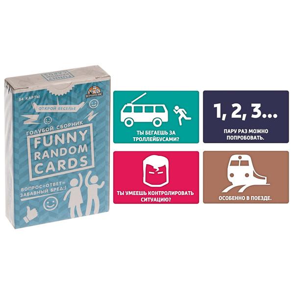"""Игра настольная """"Для вечеринок.Funny Random Cards 3"""""""