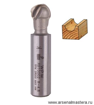 Фреза канавочная полукруглая галтель R4,8 D9,5 B6 хвостовик 12мм W.P.W. RB10002
