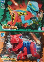 Набор из 2 конструкторов Zuanma Динозавры со звуком 041